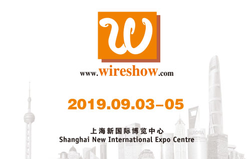 3~5 September, 2019, Wire Show 2019, Shanghai   Wire Show 2019
